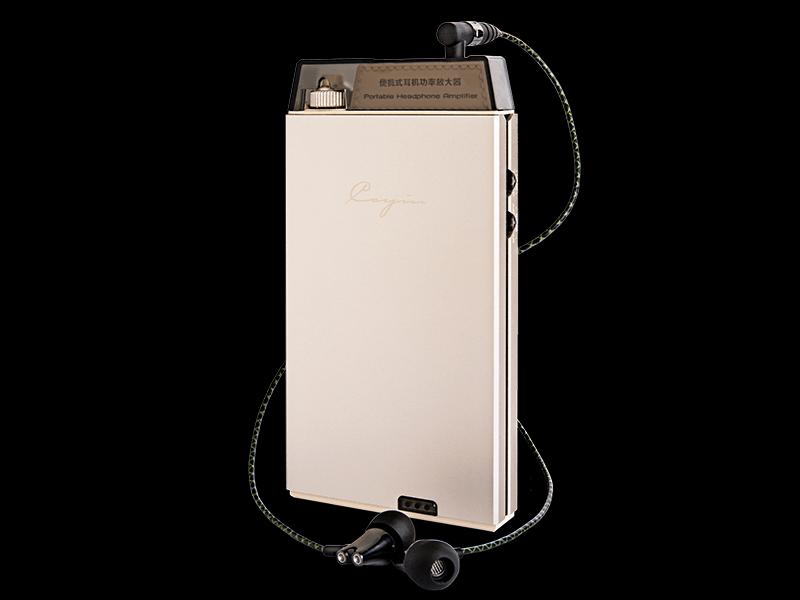 Cayin C5 AMP